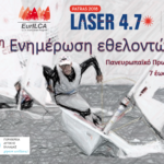 European-Youth-Championships-Laser
